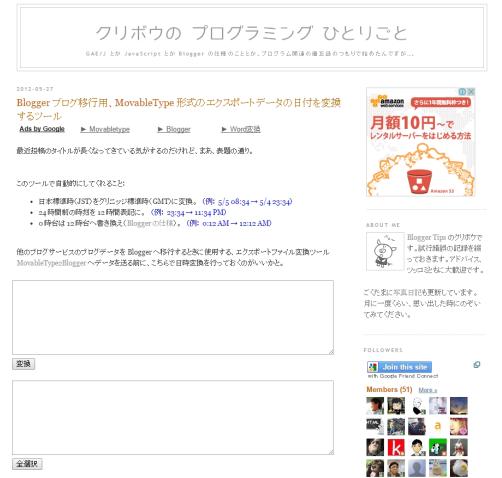 hikkoshi29