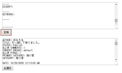 hikkoshi31