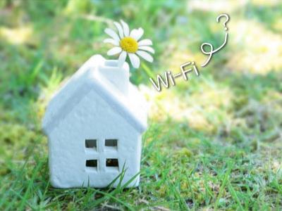 スマホのWi-Fi接続で「ネットワークの品質が向上すると接続」と表示されるときの対処法