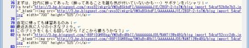 hikkoshi27