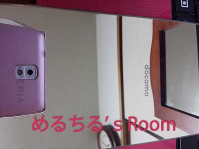 Galaxy Note3とXperia z5 Premiumを使い比べてみて